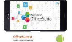 دانلود-OfficeSuite-8