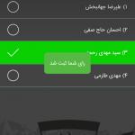 navad-screenshots