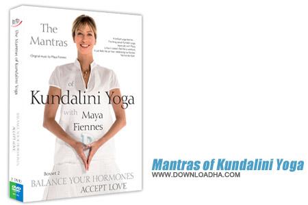 yuga آرامش و اعتماد به نفس با یوگا Mantras of Kundalini Yoga